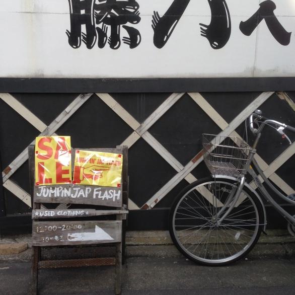 Tokyo_NakaMeguro